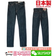 KAPITAL 14oz DENIM 5P STONE Ms
