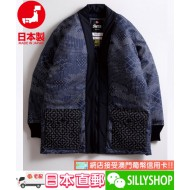 【付款限制】FDMTL ZANTER HAORI DOWN JACKET SASHIKO