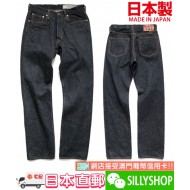 KAPITAL 14oz DENIM 5P TH (STRAIGHT)