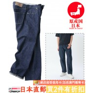 KURO FUTURA ONE WASH JEANS
