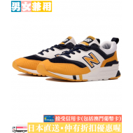 NEW BALANCE CM997H BY (YLW / NVY)