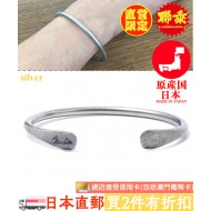"""NUMBER (N)INE by JAM HOME MADE BRASS BANGLE """"number 9"""""""
