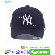 "NEW ERA 9FORTY A-FRAME NEW YORK YANKEES ""桜"""