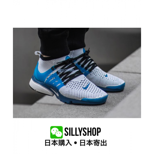 outlet store 79594 1f10e nike air presto ultra flyknit atlantic blue