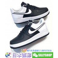 NIKE AIR FORCE 1 '07 LV8 (BLK / WHT)