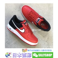NIKE AIR FORCE 1 '07 LV8 (RED)