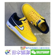NIKE AIR FORCE 1 '07 LV8 (YLW / NVY)