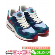 NIKE AIR MAX2 LIGHT (G.TEAL / G.RED)