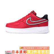 NIKE AIR FORCE 1 '07 LV8 (U.RED / BLK)