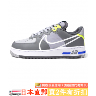 NIKE AIR FORCE 1 REACT (W.GRY / L.BLU)