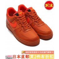 NIKE AIR FORCE 1 GTX (D.ORG)