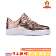 """NIKE WMNS AIR FORCE 1 SP """"ROSE"""""""