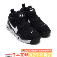 NIKE AIR BARRAGE LOW (BLK / WHT)