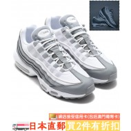NIKE AIR MAX 95 ESSENTIAL (P.GRY / WHT)