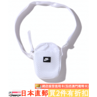 NIKE AIR SMIT SMALL BAG (WHT)