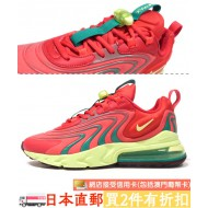 NIKE AIR MAX 270 REACT ENG (RED / GRN)