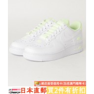 NIKE AIR FORCE 1 '07 LV8 (WHT / VLT)