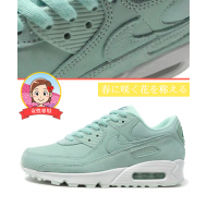 NIKE WMNS AIR MAX 90 SE「SEAGRASS」