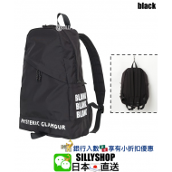 HYSTERIC GLAMOUR CORDURA BACKPACK