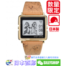【只限銀行入數 / 予約】SMART CANVAS Chip 'n' Dale WATCH