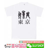 The Salvages TOKYO TOURIST TEE (ROCKERS)
