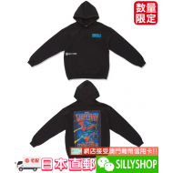 GODZILLA KING OF THE MONSTERS PARKA #1