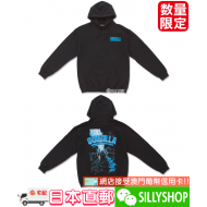 GODZILLA KING OF THE MONSTERS PARKA #2