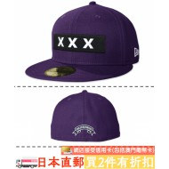 GOD SELECTION XXX BOX LOGO CAP