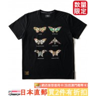 "哥斯拉 T-SHIRT ""MOTHRA"" by glamb"