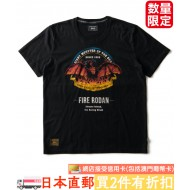"哥斯拉 T-SHIRT ""FIRE RODAN"" by glamb"