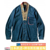KOUNTRY 8oz DOTERA REMAKE DENIM SHIRT