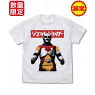 哥斯拉「JET JAGUAR」BOX LOGO S/S T-SHIRT