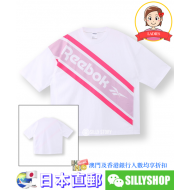 Reebok CLASSIC x BEAUTY & YOUTH BY HS TEE 3