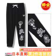Reebok x Chocomoo SWEAT PANT
