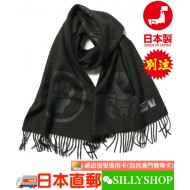 SOPHNET. x THE INOUE BROTHERS CLASSIC BRUSHED SCARF