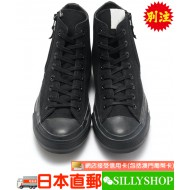 SOPHNET. x N.HOOLYWOOD x CONVERSE ALL STAR HI ZIP UP