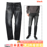 SOPHNET. SKINNY DENIM PANTS