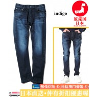 SOPHNET. SKINNY CARROT FIT WASHED DENIM PANT