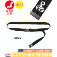 SOPHNET. SCORPION LOGO BELT