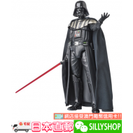 MAFEX DARTH VADER (REVENGE OF THE SITH VER.)