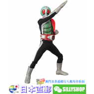 REAL ACTION HEROES DX KAMEN RIDER 新1号 (VER.2.5)