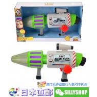 TOY STORY 4 BUZZ LIGHTYEAR WATER BLASTER