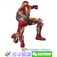 MAFEX IRON MAN MARK43