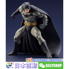 【予約】ARTFX+ BATMAN HUSH
