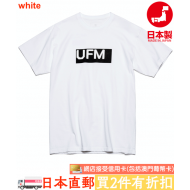 uniform experiment UFM T-SHIRT