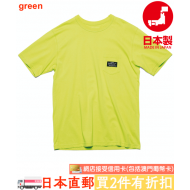 uniform experiment MIL POCKET T-SHIRT