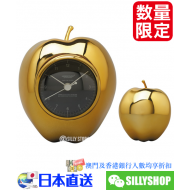 UNDERCOVER x MEDICOM TOY GOLDEN GILAPPLE CLOCK
