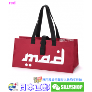 MADSTORE SMALL BAG