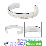 "UNDERCOVER BANGLE ""FTPFTF"" (SLV / GLD)"
