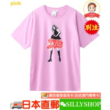 HYSTERIC GLAMOUR x X-girl FLARE LOGO S/S TEE